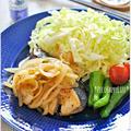 ☆ぶりのステーキ オイスターペッパー玉ねぎソースで / 17日の昼ごはん☆