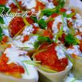 ☆塩ヨーグルトとトマトソースで食べる水餃子~免疫力アップに!~ by Shibuya705さん