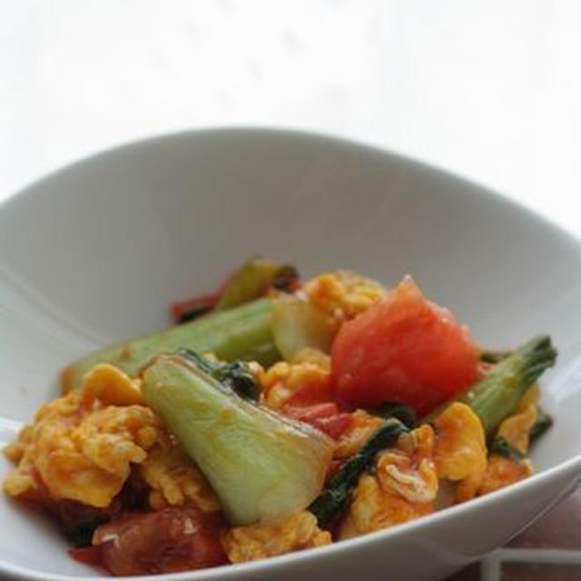 トマトと青梗菜の卵炒め 甘カレー風味
