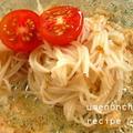 素麺アレンジ♪ツルっとコシのある素麺♪ミニトマトと鰹節のサラダ素麺。°