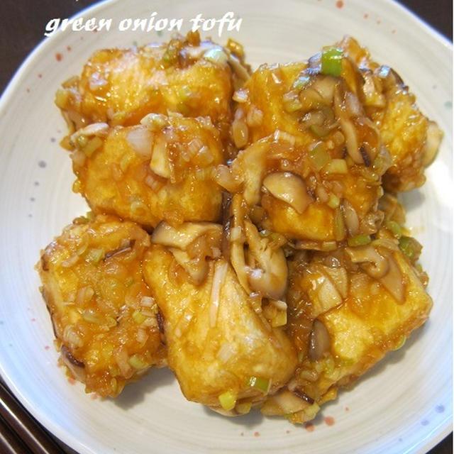 木綿豆腐の甘辛中華炒め。