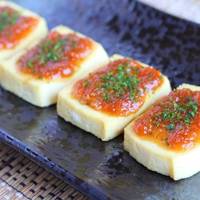 豆腐レシピ【豆腐のみそ田楽】