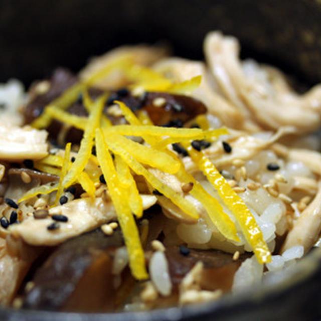 椎茸の柚子風味混ぜご飯