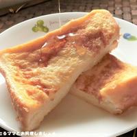 簡単★クリームチーズフレンチトースト