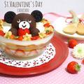立体抱っこクマのスコップケーキ*オーブン不要*バレンタイン*誕生日*パーティー*立体ケーキ