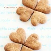 大人のバレンタインに!ハート型のカルダモンコーヒークッキー
