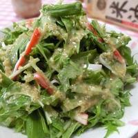 ごま味噌ドレッシングが美味い♪ 水菜とカニかまの和風サラダ