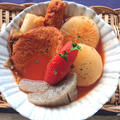 ホールトマト缶が濃厚で美味しいイタリアンおでん(ダイエット)