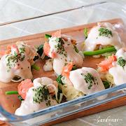 魚介と野菜のホワイトソースがけ♪持ち寄りランチ