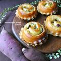 【レシピ】スイートポテトポテトパンとチーズタルト、ササミ大葉の焼き鳥