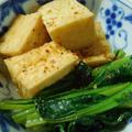 小松菜と厚揚げの煮物・塩分ひかえめ!!