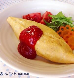 【私の自慢の18番!】料理人達も認める!美味しいオムライス☆冷やご飯でも美味しいよ♪