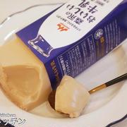 インパクトがすごい!てぬキッチンさんの「そのまま牛乳パックおやつ」