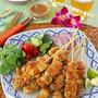 フライパンで簡単!鶏肉のインドネシア風焼き鳥サテ!スパイスブログ連載