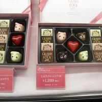 【西武池袋】チョコレートパラダイス☆私の一番のお勧めチョコ★グランフール★
