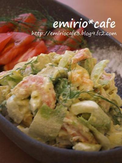 海老のポテトサラダ
