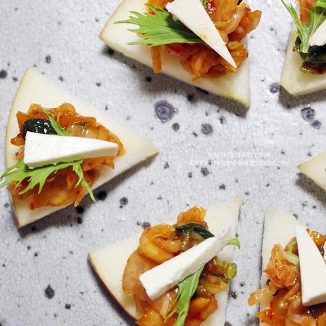 【おつまみレシピ】火を使わないお手軽ひんやりおつまみ ~ キムチとクリームチーズのリンゴカナッペ。