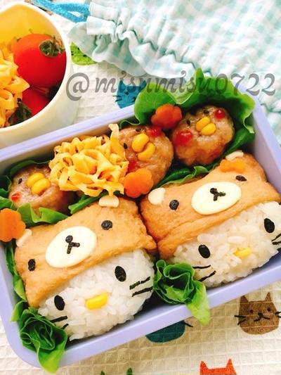 リラックマ&キティ稲荷とひよこ焼売弁当