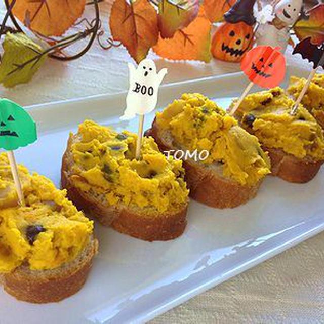 ハロウィンに♪かぼちゃと甘納豆のカナッペ