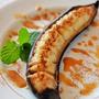加熱するだけで甘みアップ!簡単・時短の丸ごと「焼きバナナ」