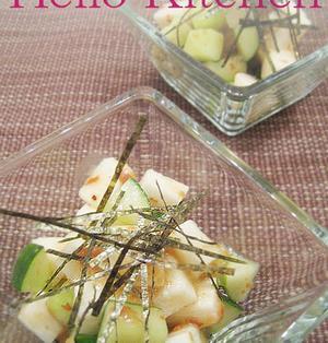 山芋ときゅうりのアップグレード梅肉和え