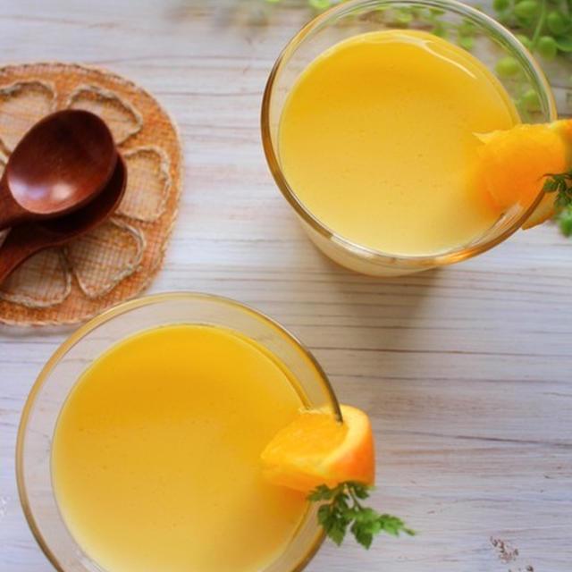火を使わない*混ぜて冷やすだけめっちゃ簡単*オレンジ風味のプリン(オススメです)
