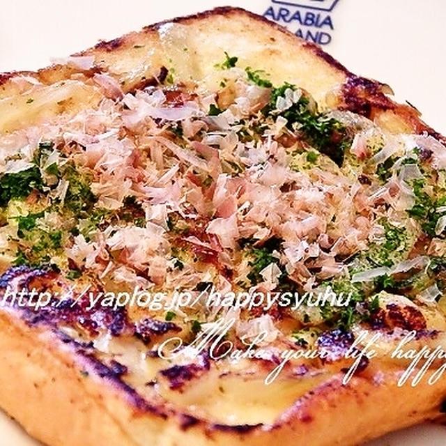 食パンとフライパンdeチーズon☆お好み焼き