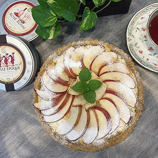 簡単タルト生地で久しぶりに旬のアップルタルト~美味しい!!
