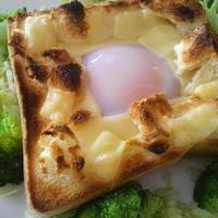 半熟エッグチーズトースト 明治北海道十勝贅沢スライスチーズ3wayタイプ うまみ濃厚チェダーブレンド