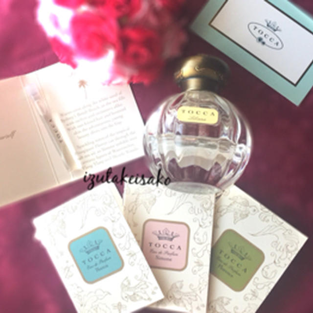 TOCCA(トッカ)の香水オードパルファムサンプル!フローレンス、ビアンカ、シモネの香り