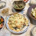 【塩サバ洋風アレンジ♪】彩り野菜たっぷりの塩サバのチーズグリルがおいしい!