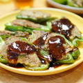 【レシピ】ピーマンの肉汁と小ねぎのハーモニー。ピーマンの肉詰め、ピーマンバーグが好きだ|本日の「水曜日のダウンタウン」に出ます