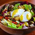 【週末の本気レシピ】男子も喜ぶ!ボリューム満点 リヨン風サラダ