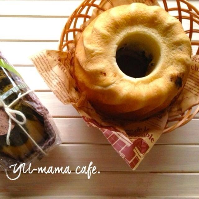 手土産。チョコチップコーヒーロールクグロフ〜ひな祭りレシピまとめ〜