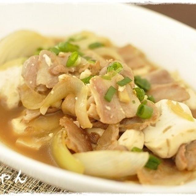 絹豆腐と豚バラで。ふるふるウマウマ肉豆腐♪