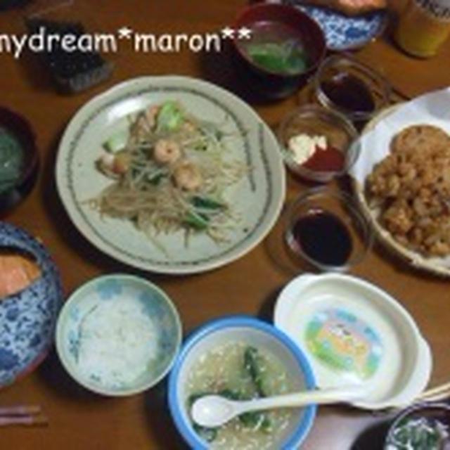 先日の夕食~栗原はるみさんのレシピから~と初釣れた~~~~~♪