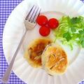 食べるなら今!食物繊維たっぷりの旬ベジ「新ごぼう」レシピ5選 by みぃさん