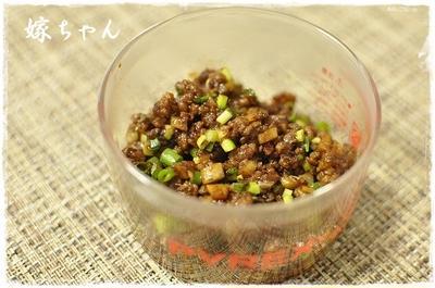 ごぼうの香りが好き♪ごぼう入りピリ辛肉味噌とそのアレンジ混ぜご飯。