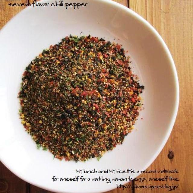 自家製七味唐辛子と乾燥柚子胡椒作り