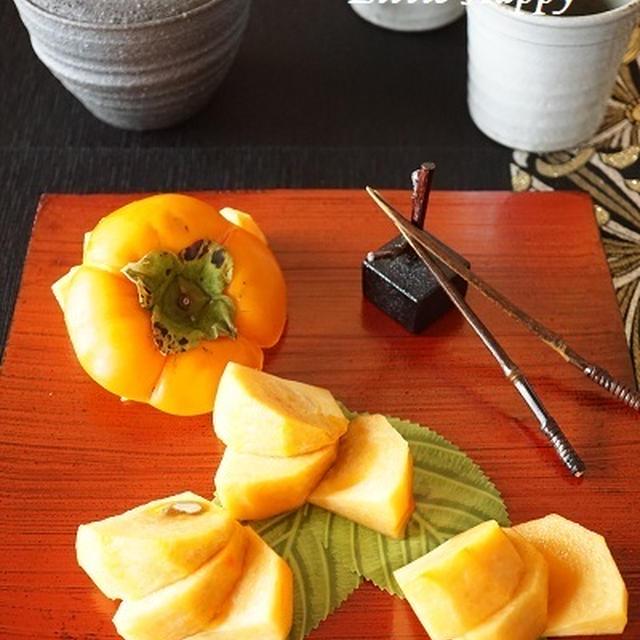 岐阜県産「幻の柿」