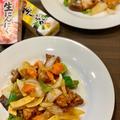 美味しい甘酢あんで野菜もたっぷりの酢豚です by pentaさん