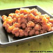 簡単★甘辛大豆