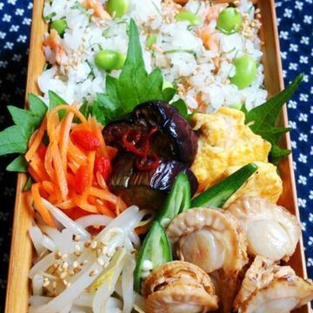 2015/7/23ホタテのバター醤油ソテー弁当