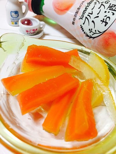 おうちのみ大使♡レモン風味のにんじんグラッセ♡