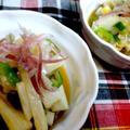 【レシピ】 シャキッシャキ! 長芋とみょうがの辛子ポン酢和え(^^♪ by ☆s4☆さん