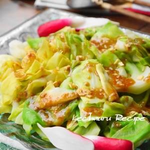 野菜の味が引き立つ!「味噌ドレッシング」で味わう絶品サラダ!