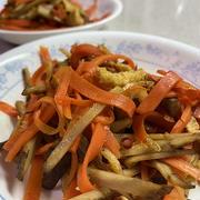 中華風きんぴらごぼう&プチベールの中華風サラダ♪