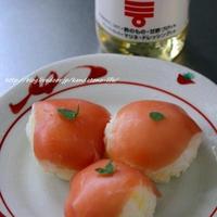 生ハムとたっぷりチーズの簡単手毬寿司@ミツカン