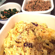 常備菜3種。ツナ卵ビーンズサラダとか。
