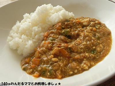 野菜たっぷり★シーチキン豆腐キーマカレー